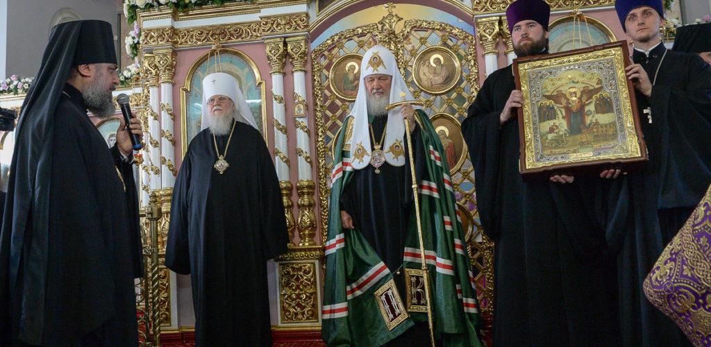 Епископ Ейский и Тимашевский Герман приветствовал Святейшего Владыку