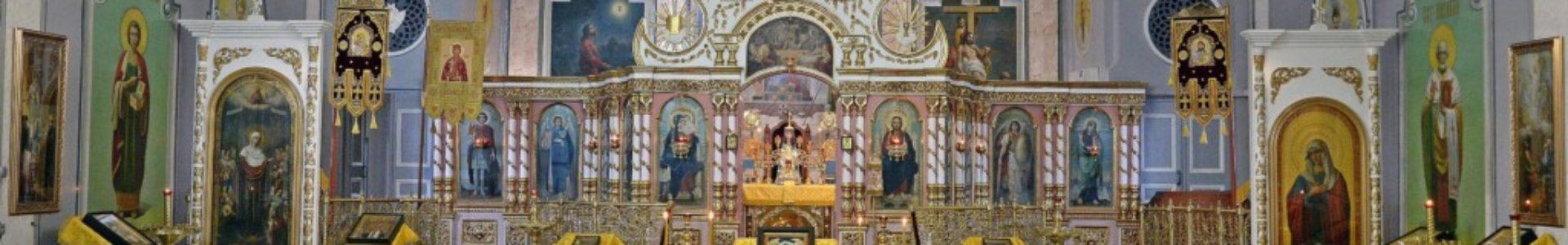 Кафедральный собор святителя Николая Чудотворца город Ейска