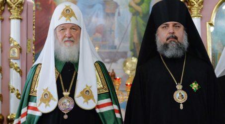 Святейший Патриарх Кирилл наградил епископа Ейского Германа орденом преподобного Серафима Саровского III степени