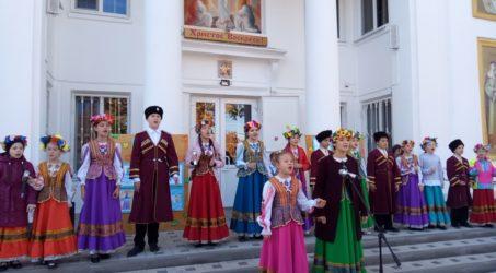 В Кафедральном соборе состоялся праздничный концерт «Песньми Богородицу прославим»