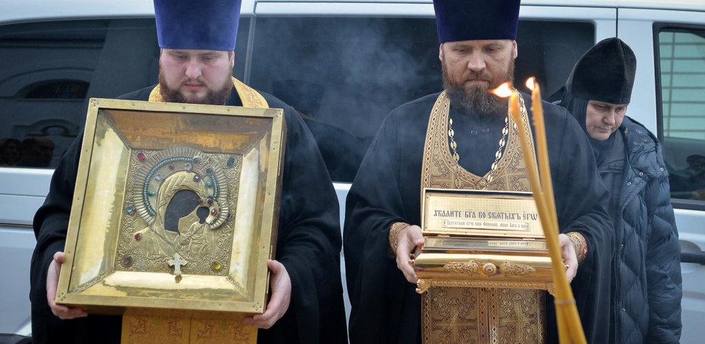 В кафедральном собор прибыли Вышенские святыни.
